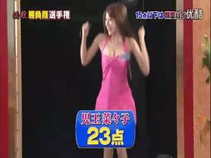 japanese games - Japanese game show