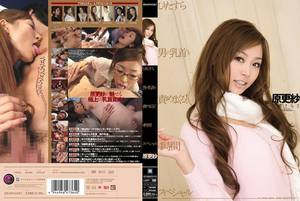 Japanese Porn Uncensored Tit Torture - [IPTD561] Nothing But Men Getting Nipple-Tortured! 4 Hour Special 4 Hour  Special Sarasa Hara