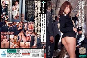 Japanese Office Porn Mini Skirt - [SERO280] The Office Lady In A Tight-Mini Skirt Who Rides On The Same Train  The Day After She Gets Groped On It Yui Hatano