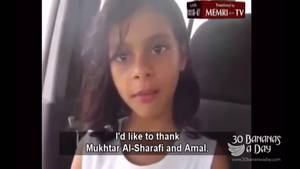 Baby Small Girl Forced Sex - 11 Year Old Child Bride Speaks About Evil Islam, Murdered After - YouTube
