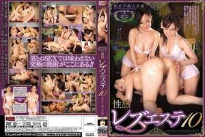 japanese in spa - [MADM019] Erotic Lesbian Spa 10 Unsatisfied Married Woman Edition