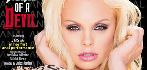 Jesse Jane Doing Anal -