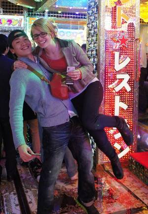 caucasian sex japan - AMWF Relationships: The Good, The Bad, and the Ugly (Asian Male, White  Female Couples) | Texan in Tokyo