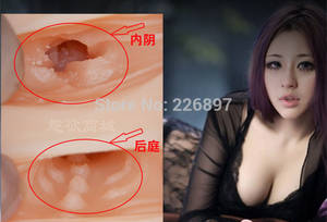japanese sex toy pussy - Wholesale sex toys japan porn adult sex toys for men with artificial vagina  male masturbator for man sex toys fake pussy -in Masturbators from Beauty  ...